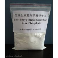 Wholesale EPMC Superfine 99.9% Zinc Phosphate Low Heavy Metal , Not Irritating To Skin from china suppliers