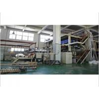 Wholesale 3200SS 1600SMS PP Non Woven Fabric Making Machine , nonwoven converting machinery from china suppliers