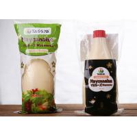 Quality No Additives Japanese Style Mayonnaise for sale