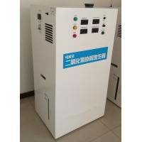 Water Purifier Chlorine Dioxide Generator 1.6g/g Cl2 Integrated Compact Design for sale