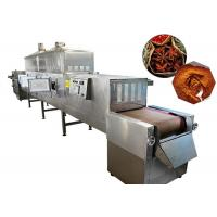 China Conveyor Belt Spice Dryer Machine Microwave Frequency for sale