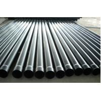 Wholesale Plastic Coated Epoxy Anti Corrosion Steel Pipe S235 S275 S355 For Electric Power Highway Cable Casing from china suppliers