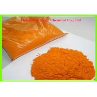 Wholesale Animal Veterinary Medicine Nicarbazin Raw Steroid Powders CAS No 330-95-0 from china suppliers