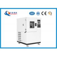 Wholesale High Accuracy Temperature Humidity Test Chamber , Constant Climate Chamber from china suppliers