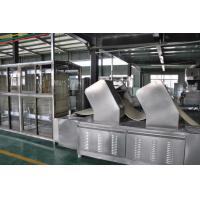 Wholesale Wet Fresh Noodle Making Machine Production Line Low Energy Consumption from china suppliers