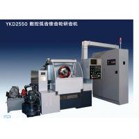 Buy cheap YKD2550 High Precision Gear Lapping Machine, 3000rpm CNC Bevel Gear Lapper Machine from wholesalers