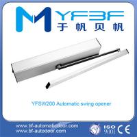 Buy cheap Automatic Swing Door Operator from wholesalers