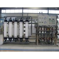 Wholesale Purified Drinking Water Machine , Water Processing Machine UF Membrane from china suppliers