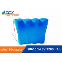 Wholesale 14.8V 2200mAh 4S1P 18650 battery pack 2.2Ah rechargeable battery 1C-10C discharge from china suppliers