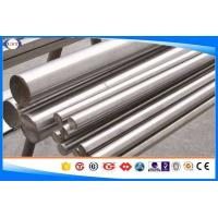 Wholesale 321 / UNS S32100 Grade Stainless Steel Rod , Dia 6-550 Mm Stainless Round Bar from china suppliers