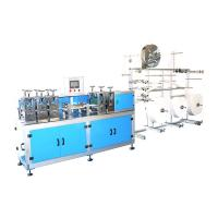 Wholesale High Speed Medical Mask Body Making Machine from china suppliers