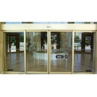 Wholesale Passed CE Certificate Auto Sliding Door Operators With 36 Month Warranty from china suppliers