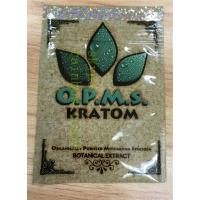 Wholesale Aluminum foil top ziplock packaging bags for cannabinoids kratom capsules / mitragyna from china suppliers