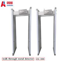 Buy cheap Walk Through Body Metal Detectors 33 Zones 2000x700mm Vertical Channel Size from wholesalers