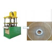 Wholesale 16 - 18 cm Fan Wire Guard Hydraulic Press Machine 25 Ton Capacity from china suppliers