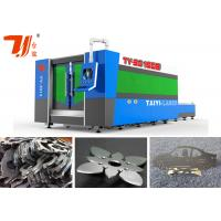 Wholesale Metal Laser Cutting Machine / Water Cooling Plate Cutter Machine from china suppliers