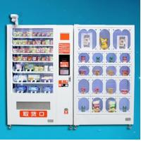 Wholesale Clear Display Window Vending Machine Condoms Coin / Bills Payment Easy Operation from china suppliers