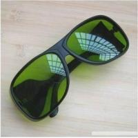 Wholesale 1064nm IR Laser Protective Goggles from china suppliers