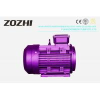 China Horizontal Type Hollow Shaft Motor 3HP 2.2KW HS90L2-2 With Solid Structure for sale