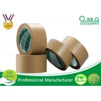 Quality Corrugated Gummed Kraft Paper Tape With 2.5 Inches X 600 Feet for sale