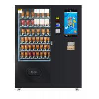 Wholesale Cup Noodle Snack Food Vending Machines With Hot Water Supply CE Rohs from china suppliers