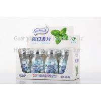 Wholesale Low Sugar Zero Calorie Peppermint Candy With Organic Vitamins QS Approval from china suppliers
