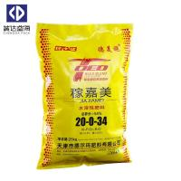 China Laminated Pp Woven Bags Packaging Flexo Printing Surface For Agriculture for sale