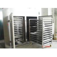China Custom  Industrial Food Dehydrator , Electric Tray Dryer Machine 30 - 300 ℃ Heating Temperature on sale