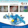 300-1000kg PET Bottle Recycling Machine, Waste Flake Washing Machine for sale