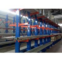 Wholesale High Capacity Long Span Cantilever Storage Racks For Steel / Furniture / Pipe Storage from china suppliers