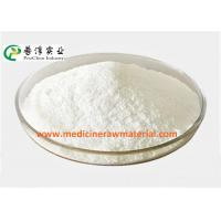Wholesale 98% Shikimic Acid Natural Star Anise Extract Anti Cancer White Crystalline Powder from china suppliers