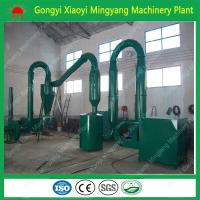 Buy cheap Air flow type high efficiency mingyang brand peanut shell powder swadust drying machine price from wholesalers