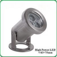 Wholesale IP68 Underwater LED Light For Indoor Outdoor Music Fountain from china suppliers