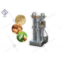 China Agricultural Walnut Hydraulic Oil Press Machine Customized Voltage High Yield for sale