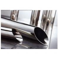 Wholesale Export stainless steel seamless pipe from china suppliers