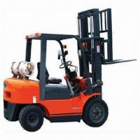 Buy cheap Forklift with 20N from wholesalers