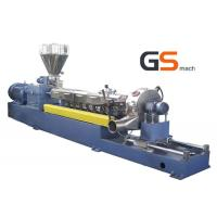 Wholesale PE Caco3 Twin Screw Extruder Granulation Machine Hot Cutting Pelletizing System from china suppliers
