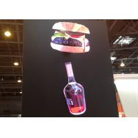 Wholesale Plug and Play Hypervs Floating 3D Holographic Display For Advertising from china suppliers