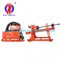Wholesale Mine tunnel drill high efficiency large power full hydraulic water probe drill geological exploration rig from china suppliers