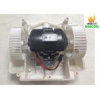 Wholesale Mercedes Benz Automotive Blower Motor / Heater Blower Motor Low Noise And Long Life from china suppliers