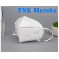 Wholesale CE ISO KN95 Face Mask Disposable Mouth Mask For Cleaning Construction Industry from china suppliers