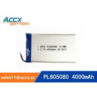 Wholesale 805080 pl805080 3.7v 4000mah battery rechargeable lithium polymer battery for power bank, mobile phone, GPS tracker from china suppliers