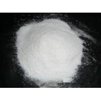 Buy cheap Anatase Titanium Dioxide 98% from wholesalers