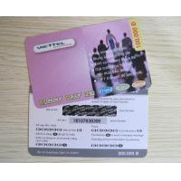Wholesale China Beijing Printing Loyalty card from china suppliers