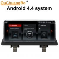 Buy cheap Ouchuangbo 10.25 car radio stereo mult media for BMW XE87 2005-2012 with gps navi AUX USB 3G function android 4.4 system from wholesalers