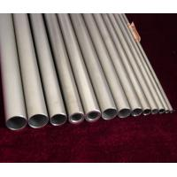 Wholesale seamless nickel alloy ASTM B167 nickel alloy Inconel 601 pipe/tube from china suppliers