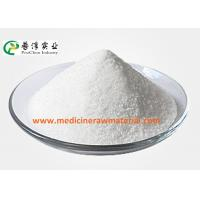 Wholesale Nutritional Food Additives L Phenylalanine Supplement High Purity For CAS 63-91-2 from china suppliers