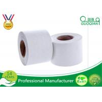 Wholesale Economy Grade White Reinforce Water Soluble Fiber Kraft Packaging Tape For Packing from china suppliers