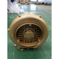 Wholesale 1.3KW Explosion Proof Blower , Single Stage Vacuum Pump High Airflow Volume from china suppliers