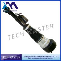 Wholesale Mercedes W221 Air Suspension Shock S-class CL - class 4 Matic Air Spring Strut from china suppliers